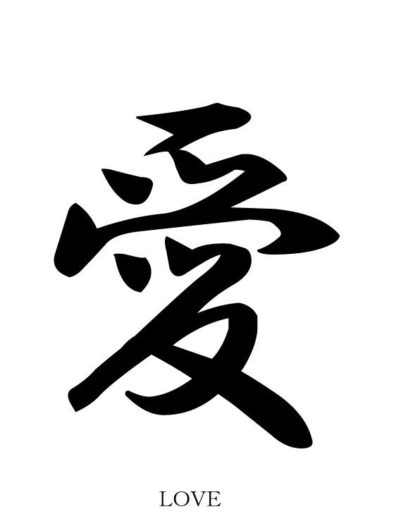 Curso escritura Kanji